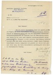 Letter from Josef Wimmer to Walther Wüst forwarded by Wolfram Sievers to Rudolf Brandt, July 22, 1941 by Josef Wimmer and Wolfram Sievers