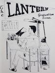 The Lantern Vol. 25, No. 3