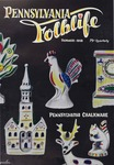 Pennsylvania Folklife Vol. 9, No. 3 by Earl F. Robacker, Frances Lichten, William H. Newell, John Cummings, Mary Jane Hershey, and Don Yoder