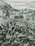 Pennsylvania Folklife Vol. 33, No. 1 by Clement Valletta, Yvonne J. Milspaw, Sara L. Matthews, Allen G. Noble, and Jean M. Danis