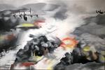 Air Raid by Teddi Caputo '18